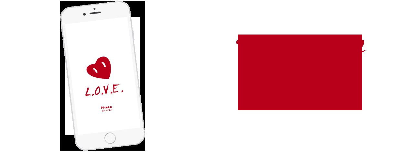 lien_fond_ecran_smartphone_LOVE_mlc-1